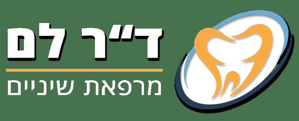 לוגו 2020 חדש