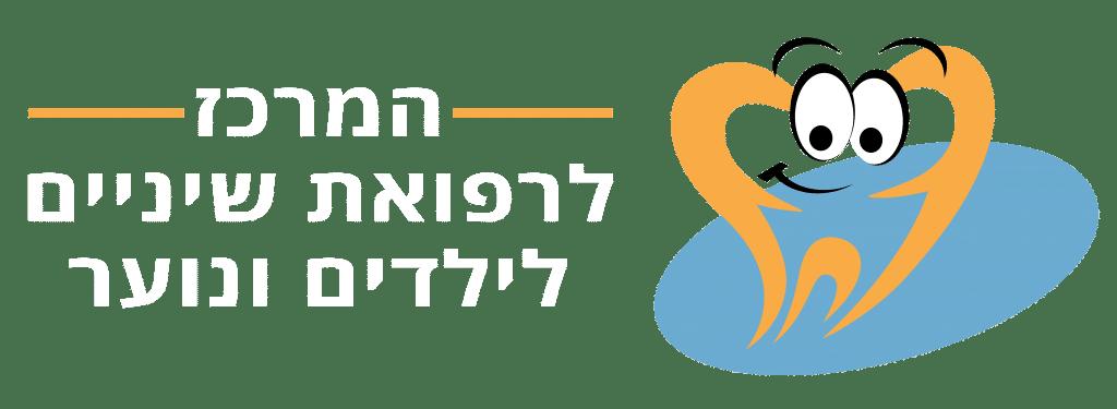 לוגו רפואת שיניים לילדים